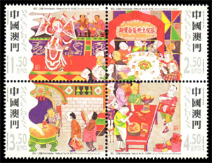 [转] 中国茶文化邮票 - 剑舞丹青 - 剑舞丹青