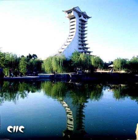 分享日志 ※中国各地古塔建筑大观※ - 天马行空 - l201013 的博客