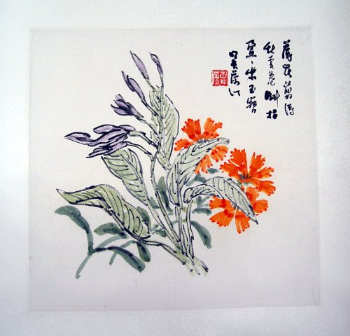 莲藕水墨画-张铁林 吴藕汀 国画 花卉