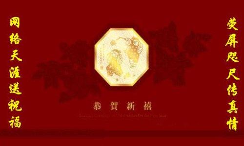 idden_love 空(首张新世纪音乐作品) 古筝:滚滚红尘 滴答编辑