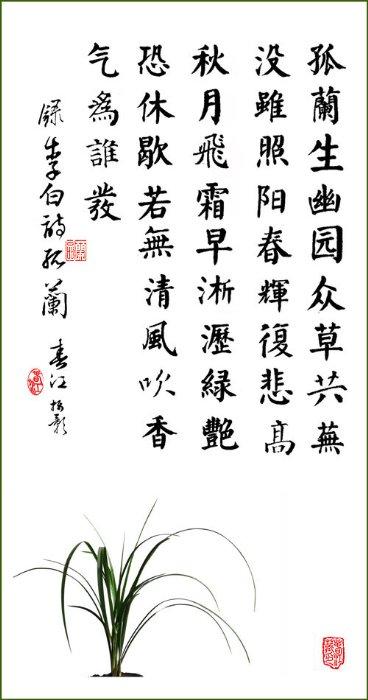葫芦丝音乐,葫芦丝教学,葫芦丝伴奏,葫芦丝曲谱 葫芦丝名曲,