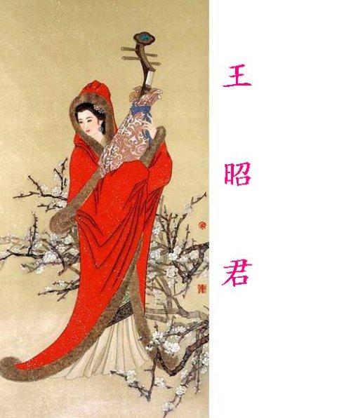 中国古代四大美女 麒麟