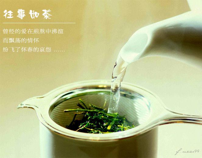 往事如茶  茶去留香  - 博雅轩 - 室雅人和 知足常乐