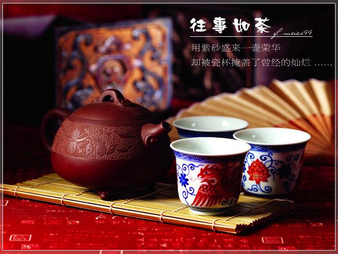 往事如茶,茶魂飘香 - 可可 - 可可的博客
