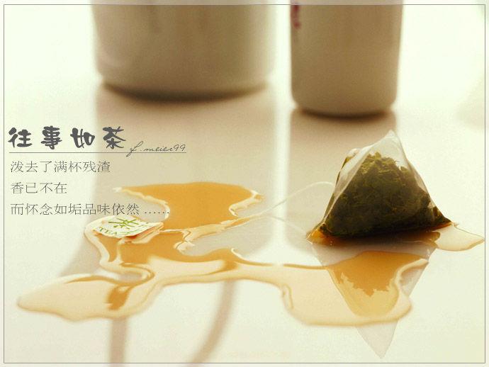 引用 往事如茶 - 苔花朵朵开 - 苔花坊